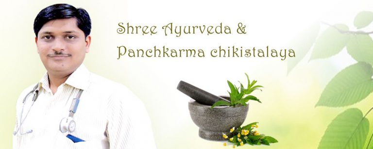 shreeayurvedbanner-dr-bhure1-copy-768x307