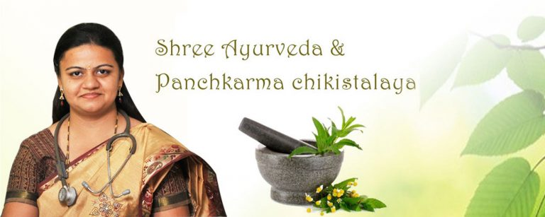 shreeayurvedbanner2_0-copy-768x307